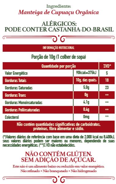 Manteiga de Cupuaçu Orgânica